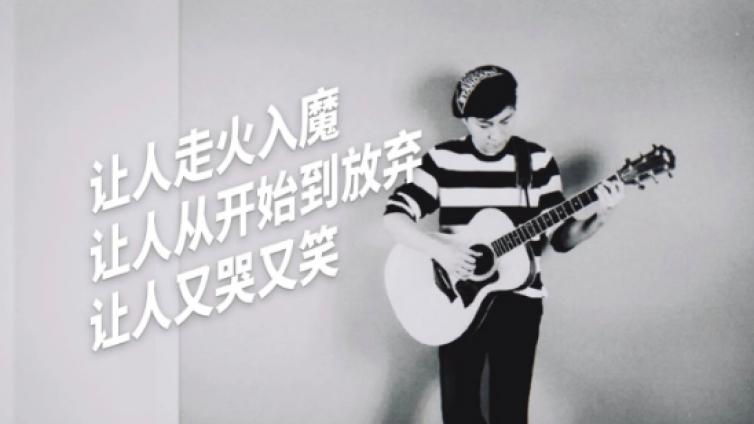 """""""吉他是一件很危险的乐器。"""""""