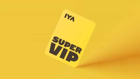 【SVIP会员介绍】SVIP和VIP会员的区别